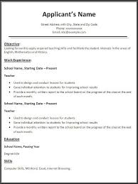 Copy Paste Resume Templates Copy Resume Format Resume Copy Sle Emt Resume Help Me