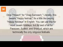 what do you say for passover