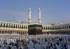 download makkah in saudi arab hd wallpaper wallpaper hd free