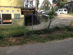 cultivated land for sale in kandy