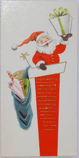 best 25 electronic christmas cards ideas on pinterest trade