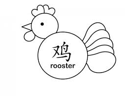 printable rooster templates kid crafts for chinese new year