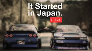 nissan japan car japan drift drifting racing vehicle japanese cars