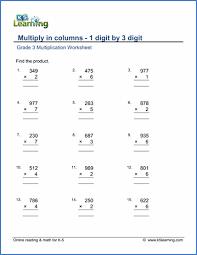 3 digit by 1 digit multiplication worksheets grade 3 multiplication worksheets free printable k5 learning