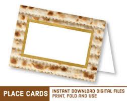 seder matzah passover card etsy