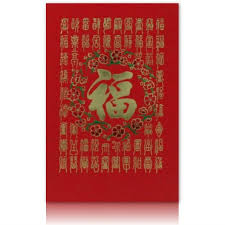 wedding wishes in mandarin envelopes for all occasions american family