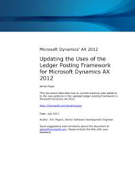 microsoft dynamics ax 2012 updating the uses of the ledger