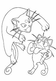 pokemon coloring pokemon pokemon 12 bigbangfish jpg