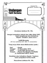 template undangan haul undangan tahlil 40 hari