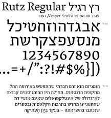 24 best hebrew עברית images on pinterest lyrics deco and hanukkah