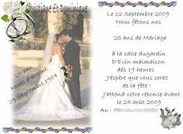 25 ans de mariage l bientot 25 ans de mariage l voila les invitations sont envoyer