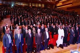 chambre nationale 1er forum national des huissiers de justice oran les 11 et 12
