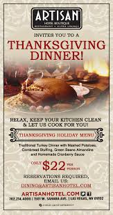 you re invited to thanksgiving dinner artisan hotel