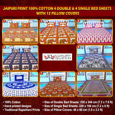 Bed Table Online Shopping In India Buy Jaipuri Print 100 Cotton 4 Double U0026 4 Single Bed Sheets With