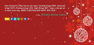 How To Make A Christmas Card Online - create christmas and new year online greetings happy new year 2015