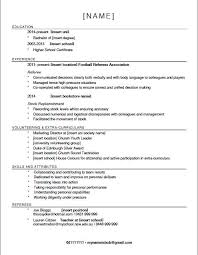 My Resume Template Job Resume Template 16 First Resume Templates Free Premium