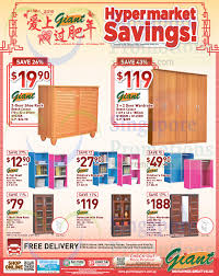 Cabinet Giant Coupon Code Furniture Wardrobes Shoe Racks Shelf Bookshelf Cabinet