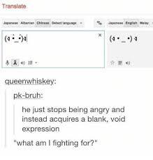 Malay Meme - translate japanese albanian chinese detect language japanese english