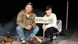 中野美奈子 中野美奈子、フジテレビ時代に「○○パン」シリーズを断っていた ...