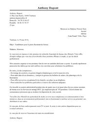 lettre de demande de fourniture de bureau lettre de motivation assistante de bureau exemple lettre de