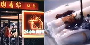 騅ier cuisine en r駸ine 重回那些年 回憶裡的香港經典快餐店 openrice 香港