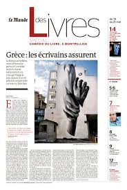 si鑒e du journal le monde the ersilia literary agency nikos dimou and christos ikonomou in le