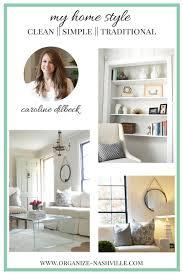 my home style blog hop organize nashville