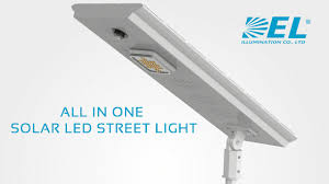 all in one solar led light