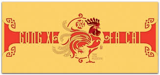 lunar new year photo cards greeting card new year card greeting cards new