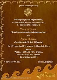 Hindu Invitation Cards Hindu Invitation Cards Designs Infoinvitation Co