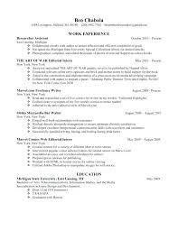 graduate school application resume template graduate school admissions resumes resume format for arts graduate