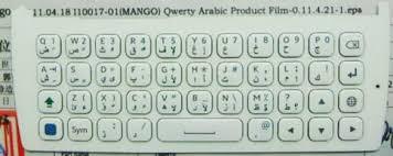 arabic keyboard for android arabic keyboard developer world