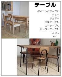 Kitchen Tables Furniture
