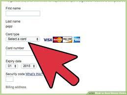 send a card online 5 ways to send money online wikihow
