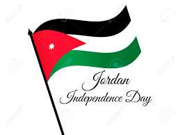 Flag Jordan Jordan Independence Day Jordan Flag Celebration Banner Vector