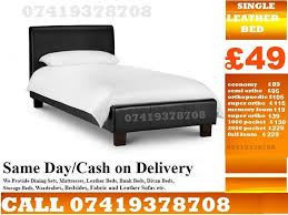 latest single leather bed frame with memorey fooam