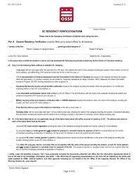 residential verification form