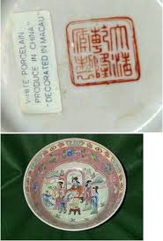 Chinese Markings On Vases Marks On Chinese Porcelain Porcelain Marks On Macau Macau