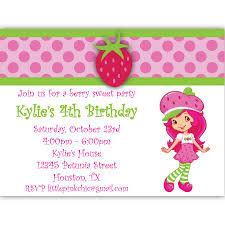 strawberry shortcake birthday invitations cimvitation