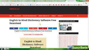 hindi english dictionary free download full version pc how to download english to hindi dictionary software free youtube