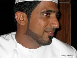 arabic men haircut coffeebean s dailies company fatoor iftar this past saturday