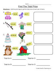 subtracting money worksheet hitecauto us