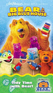 in the big blue house tidy time with vhs