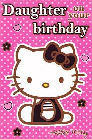 hello kitty daughter birthday card classic cardspark