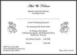 Hindu Wedding Invitations Wording Die Besten 25 Hindu Wedding Invitation Wording Ideen Nur Auf