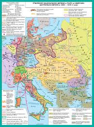 Bavaria Germany Map by Formation Of National States In Italy And Germany Central Europe