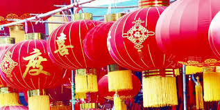 New Year Decorations Melbourne by How To Host A Chinese New Year Celebration And A Little History