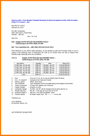 cover letter example 2014 template construction cover letter examples construction quote