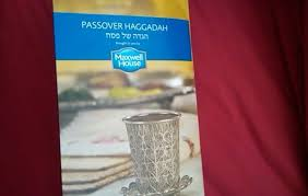 maxwell house passover haggadah the maxwell house haggadah a passover seder cultural tradition