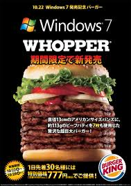 Tokyo Excess November 2015 by Tokyo Excess Kaiju Monster Sized Burgers